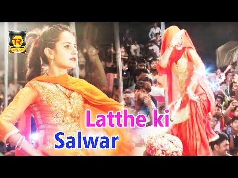 Latthe Ki Salwar || Choti Sapna || Haryanvi New Songs | Haryanvi Live Dance Song 2017