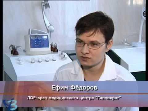 """Медицинский центр """"Гиппократ"""" (16+)"""