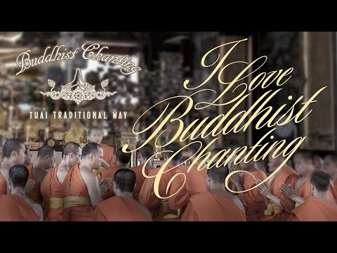 Thai Monks Chanting Part 1 (HQ)