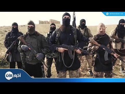 عجز داعش عن استقطاب الاجانب  - نشر قبل 3 ساعة