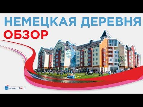 Можайск - Общественный сайт Можайска и Можайского района
