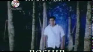 BOSHIR20.mpgbangla movie song shakib khan  apu biswas 2010