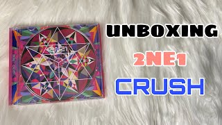 Unboxing 2NE1 2nd studio album…