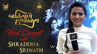 Shraddha Srinath says Blessed to be Part of Vikram Vedha | Vikram Vedha 100 Days Celebration