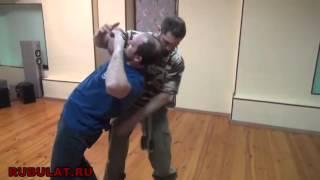 Русский рукопашный бой. Как повалить амбала. Отработка в домашних условиях