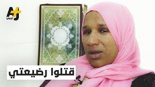 """بعد مأساة وفاة الرضّع في تونس.. إحدى الأمهات: """"انتظرت 40 عاماً ثم قتلوا بنتي"""""""