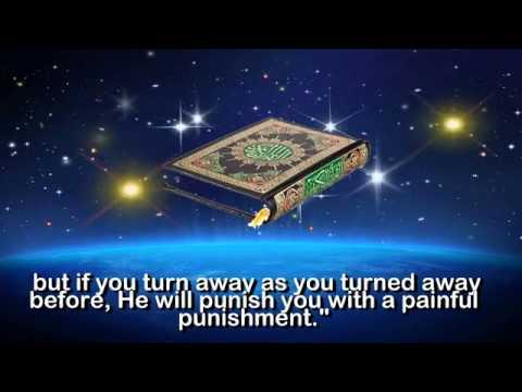 SURAH AL FATAH [ Chapter 48 ] Recited by Abdul Rahman As Sudais