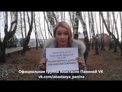 Анастасия Квитко 23 06 15