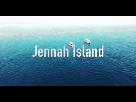 جزيرة جنا الجبيل Youtube