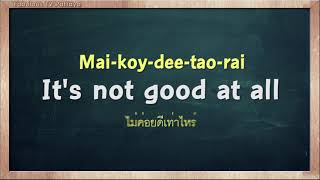 THAI TIME EP.72 Learn to speak thai, read thai, write thai  Thai lesson