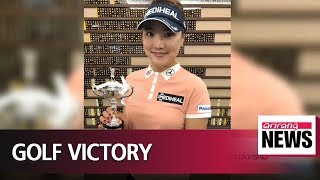 Ryu So-yeon wins Japan Women's Open Golf Championship