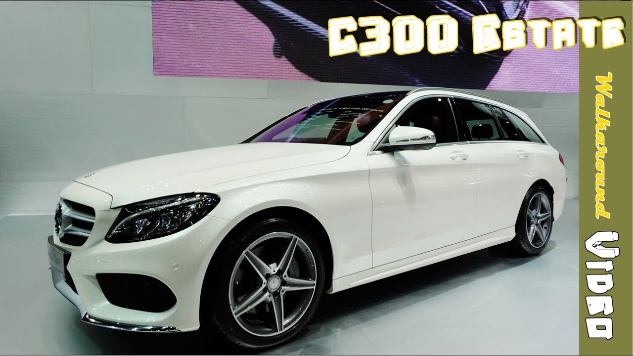 mercedes benz c class estate c300 bluetec hybrid amg youtube. Black Bedroom Furniture Sets. Home Design Ideas