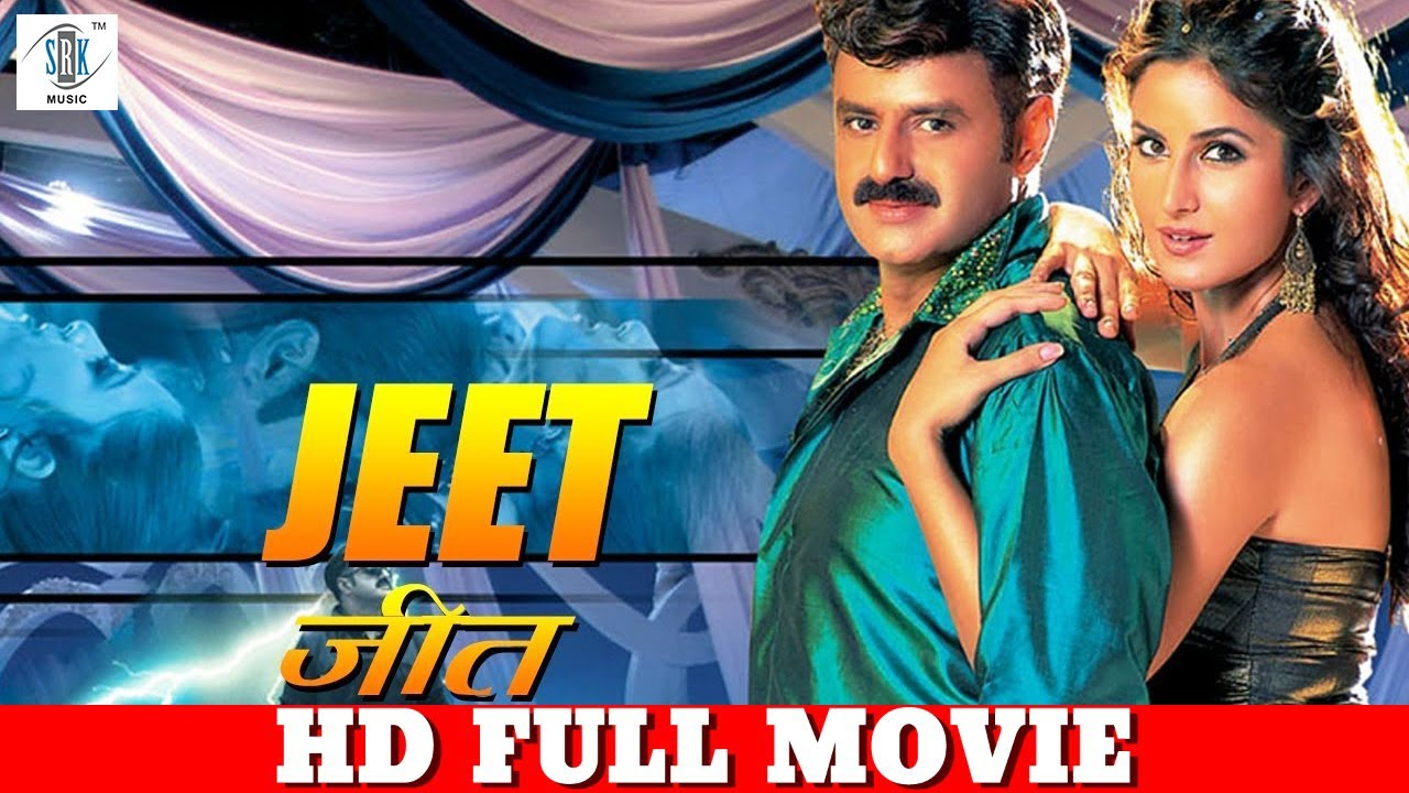 JEET - जीत | Superhit Full  Bhojpuri Movie | Katrina Kaif | Bhojpuri Dubbed Movie