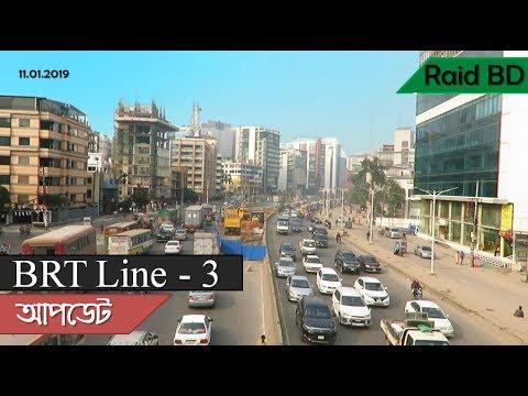 BRT Line - 3 Update   Raid BD