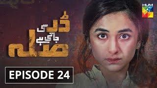 Dar Si Jati Hai Sila Episode #24 HUM TV Drama