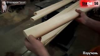 видео Деревянные перила своими руками: изготовление поручней и ограждений