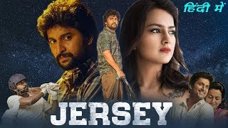 Checkout full video to get hindi dubbed available information of telugu language movie jersey. #jerseymovieinhindi #jersey #naturalstarnani for more update d...