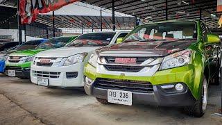 รถมือสองราคาถูกที่สุด ในประเทศ ออกรถ 9 บาท โทร0816568922