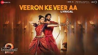 Veeron Ke Veer Aa - Lyrical | Baahubali 2 The Conclusion | Prabhas & Anushka S | Aditi Paul & Deepu