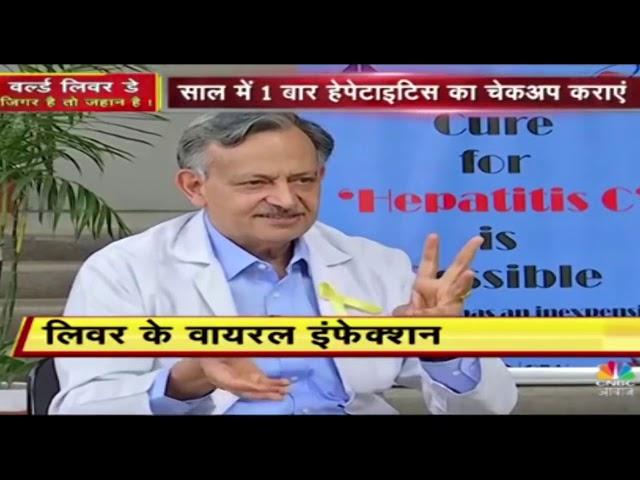 Prof  Sarin interview