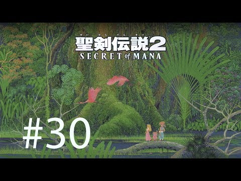 Secret of Mana 3D Remake [PC] [#30] «» Selene das Mond Elementar.