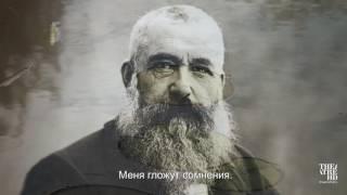 Я, КЛОД МОНЕ. Фильмы выставки