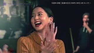 形のないものを創る工場 〝 THE FACTORY TOKYO 〟 舞台は東京・西麻布に...