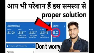 Estimated earnings not showing in adsense 2018  0$ problem solved in hindi-Google adsense problem |