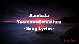 Yaarenna sonnalum Aambala song lyrics