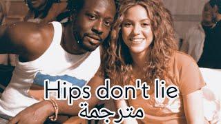 Shakira Hips Don't Lie live مترجمة