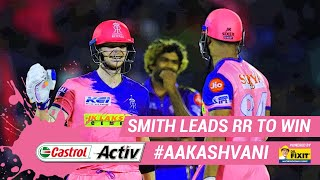#IPL2019: SMITH leads RR to VICTORY: 'Castrol Activ' #AakashVani, powered by 'Dr. Fixit'