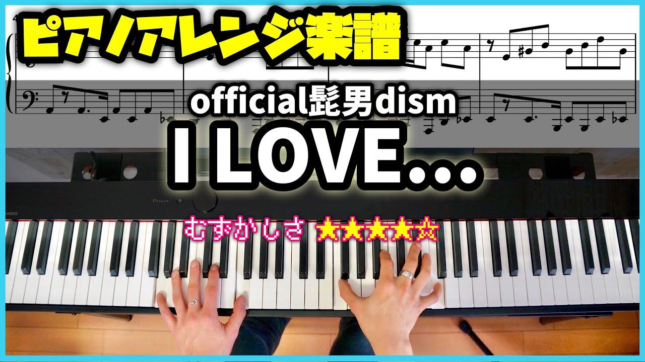 Download 【楽譜】ピアノソロで弾くofficial髭男dism「I LOVE...」ドラマ「恋はつづくよどこまでも」主題歌