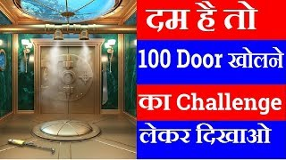100 Doors open Challenge - best puzzle games for android