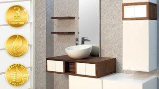 Акватон Интегро — модульная мебель для ванной(, 2016-02-17T17:23:58.000Z)