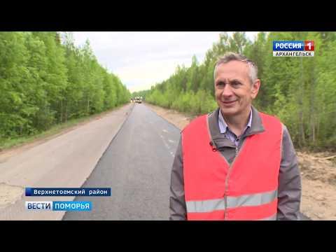 Дорога в Котлас становится качественной и безопасной