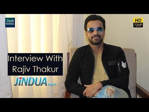 Rajiv Thakur | Interview | Jindua | The Kapil Sharma Show | Funniest Interview UNCUT