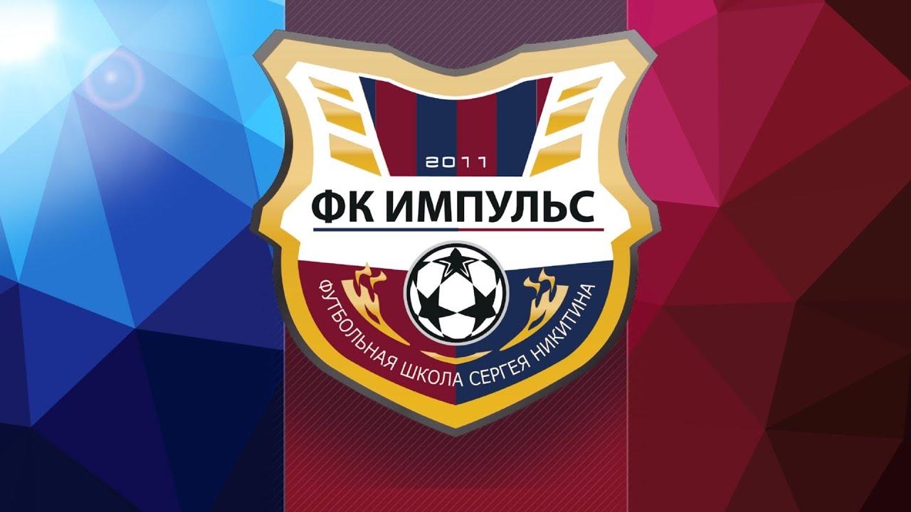 футбольный клуб импульс москва