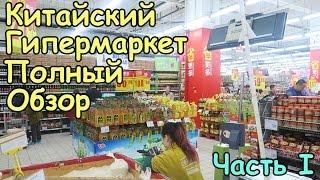 видео Бытовая техника с доставкой по Крыму
