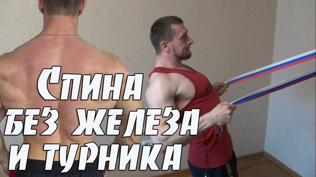 Прокачка грудных мышц в домашних условиях - Про Твой Спорт