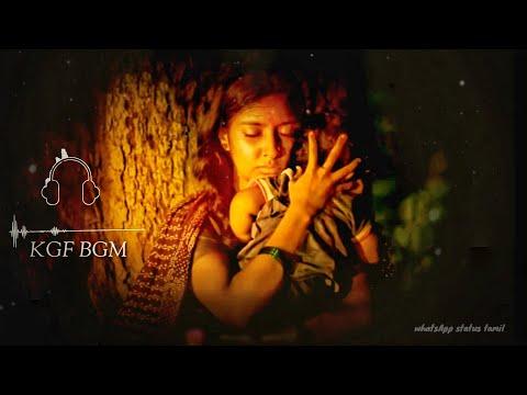 Tamil WhatsApp Status - KGF BGM Amma Cut Video Song Hd