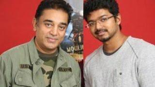 Kamal Haasan Avoids Vijay's Puli Audio Launch? | Mahesh Babu, Shruti Hassan
