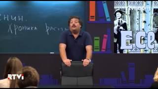 Есенин. Хроника распада. Часть 1. Открытый урок с Дмитрием Быковым
