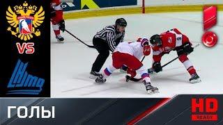 15.11.2018 Россия (U-20) - Канада QMJHL - 3:2 (ОТ). 6-й матч. Голы