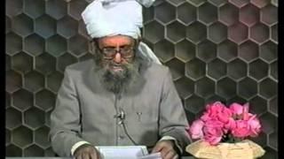 Urdu Dars Malfoozat #243, So Said Hazrat Mirza Ghulam Ahmad Qadiani(as), Islam Ahmadiyya
