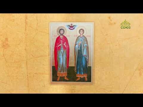 Церковный календарь. 25 августа 2020. Память мучениковФотия,Аникитыи многих с ними