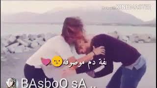 بيك الحياه بتحلالي