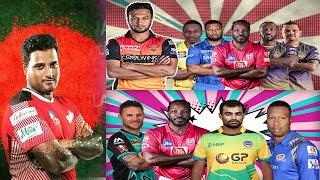 কপাল খুলছে ইয়াসির আলীর ! । আইপিএল যখন সিপিএল ! । তামিমের আফসোস । Tamim Iqbal | Yasir Ali | IPL 2019