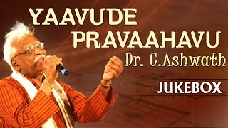 Yaavudee Pravaahavu || Jukebox ||  Dr.C. Ashwath || Kannada Songs || Dr. C. Ashwath Hits