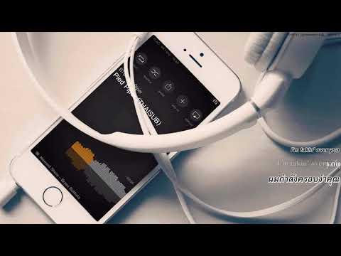 [KARAOKE\THAISUB] BTS (방탄소년단) - Pied Piper