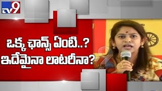 Chandrababu will be CM again for AP - TDP Yamini - TV9